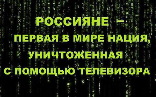 """""""Цель санкций не в том, чтобы что-то решить, а чтобы сдержать укрепление России"""", - Путин - Цензор.НЕТ 4811"""