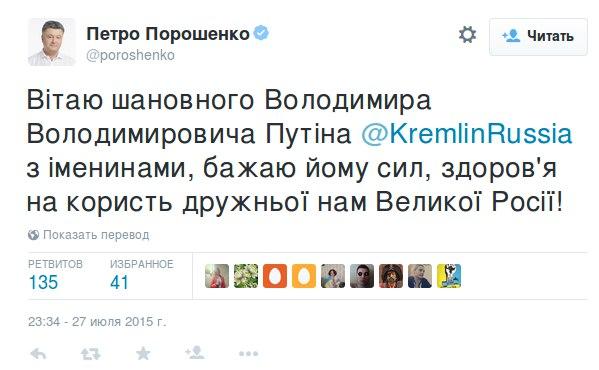 """Боевики увеличили количество обстрелов украинских позиций из тяжелого вооружения: используют танки, """"Грады"""" и артиллерию, - спикер АТО - Цензор.НЕТ 2665"""