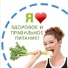 Клуб здорового и правильного питания SPECIALFOOD