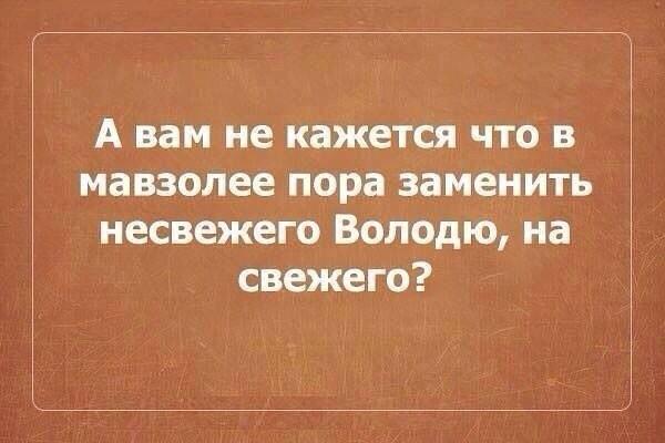 Депутаты могут переголосовать закон о валютных кредитах в четверг, - Кононенко - Цензор.НЕТ 5392