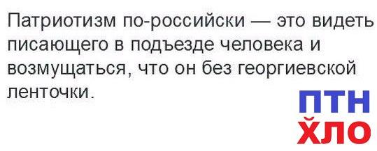 """ОБСЕ: В подконтрольном боевикам """"ДНР"""" Комсомольском зафиксировано 6 танков, 41 бронетранспортер и более 40 военных грузовиков - Цензор.НЕТ 1043"""