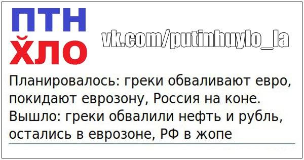 В Комитете по ВС США назвали основные угрозы, исходящие от РФ - Цензор.НЕТ 5371