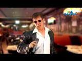 Григорий Лепс - Самый пьяный гей