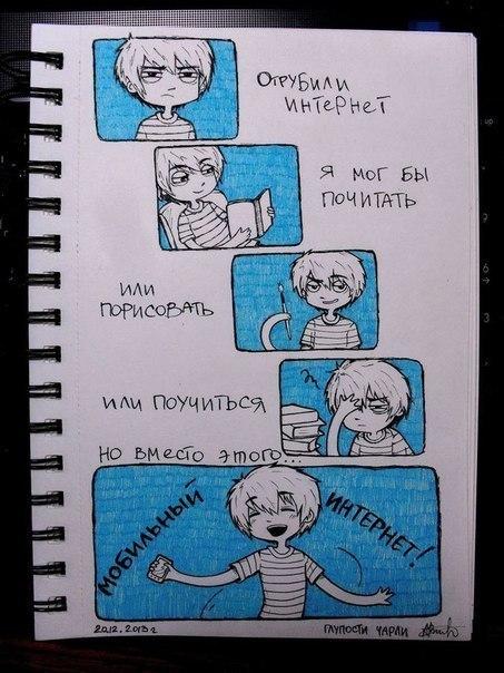 Идеи для личного дневника★ vk