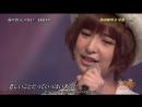AKB48. Namida no Seijanai.(русский перевод)