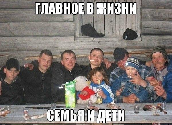 Количество внутренних переселенцев в Украине превысило 810 тыс. человек, - ГосЧС - Цензор.НЕТ 8917