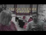 FAQ_для_абитуриента_автошколы_03.07.2015. Эпизоды.