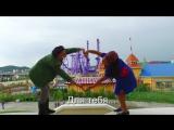 Боня и Кузьмич - Все для тебя - Сочи Парк (Tu Meri-Bang Bang) | BONYA&KUZMICH - SOCHIPARK