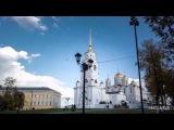 Гиперлапс и Таймлапс Владимира 4K 5K - Hyperlapse and Timelapse of Vladimir Ultra HD 4K 5K