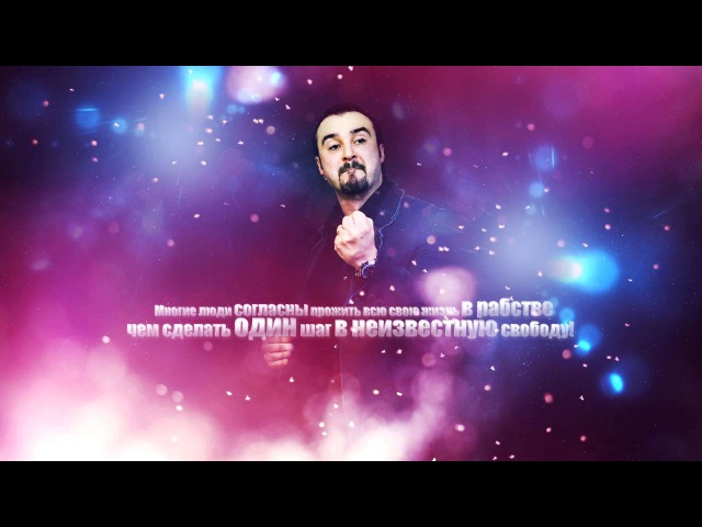 Андрей Шаповалов Обезболивающее (Remixed By Vladimir and Andrey)
