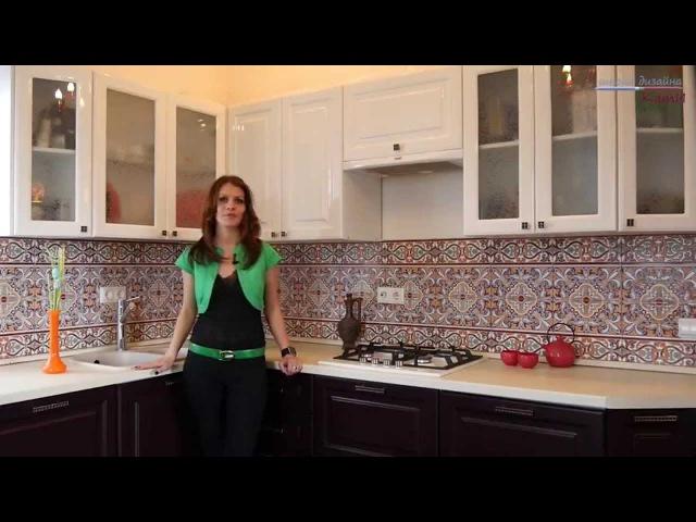 Дизайн интерьера кухни. Идеальное обустройство кухни.