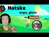 Finn Natske Angry_ghost :) Counter-Strike Global Offensive