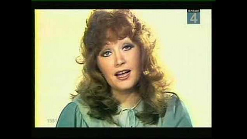 Alla Pugacheva -1981 Дежурный Ангел