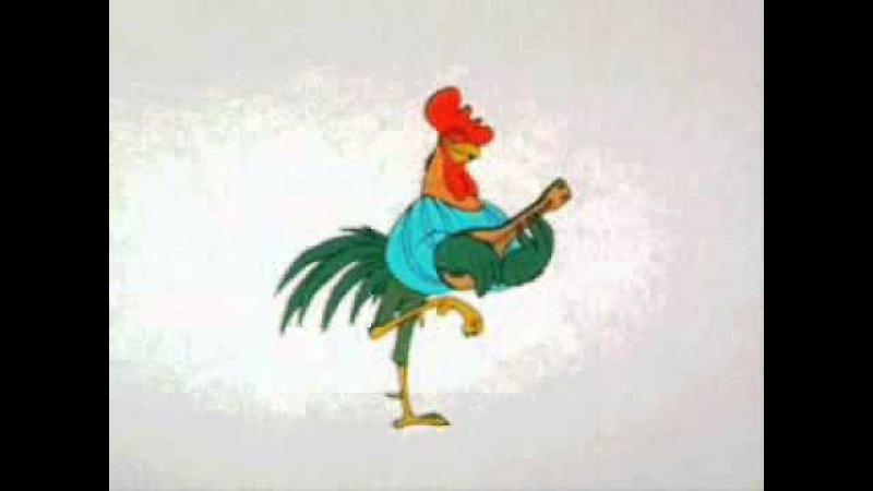 Whistle stop -1973- Robin hood da Disney (por Lucas).wmv