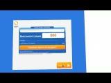 Как оплатить заказ с помощью терминала киви кошелек (пополнение)