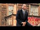 Гаффи Гаф Шоу - Как стать американцем