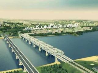 Видео презентация 4 моста в городе Красноярске 2 фильм