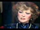 Людмила Гурченко - Калинушка 1986 г.