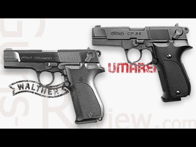 Обзор пневматического пистолета WALTHER CP88, Umarex.