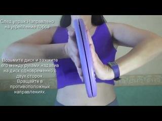 Комплекс упражнений в тренажерном зале для девушек для