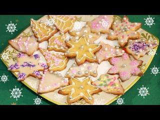 Новогоднее Имбирное Печенье!