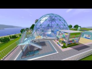 The Sims 3 Аквапарк «Под куполом»