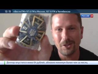 Звания Героев АТО продают в интернете за 20 евро