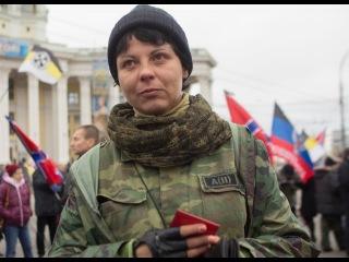 Наталья Солнышко или Сука войны
