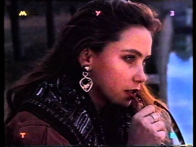 Евгений Осин - Плачет девушка в автомате (1993)