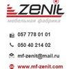 ZENIT мебельная фабрика