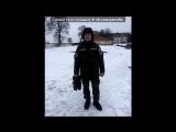 Со стены друга под музыку Ярмак (OST Как закалялся стайл) - Привет, армейка я солдат!. Picrolla