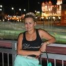 Фото Саиды Кадырбердиевой №1