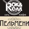 Roknroll Na-Novoy