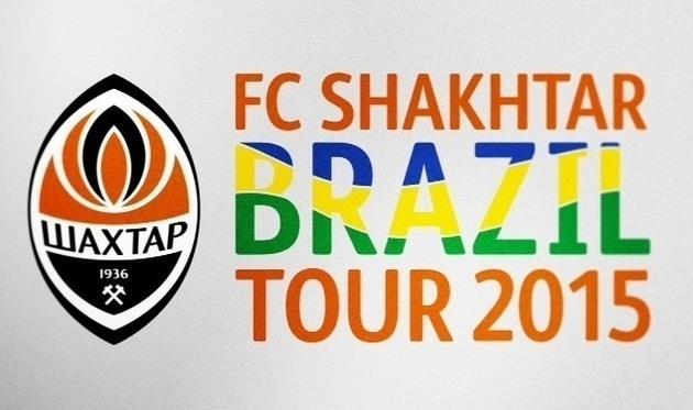 Постер к новости Шахтер едет в турне по Бразилии