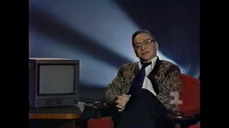 Оба-на! Угол-шоу (1994) О музыке (пародия на программу Музобоз)