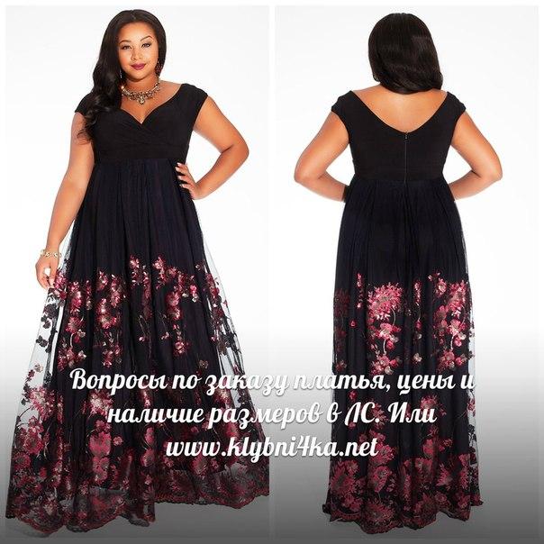 Купить В Пензе Платья В Магазине