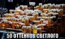 Артём Дорошенко фото #17