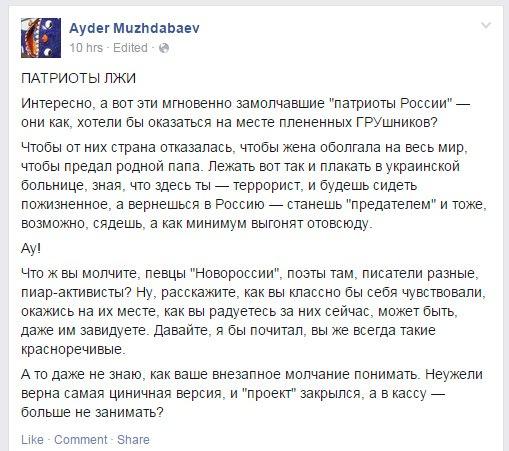 Сегодня в РФ начнется суд над украинским режиссером Сенцовым - Цензор.НЕТ 9650