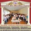 Образование и Развитие в Краснодаре