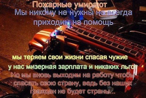 В ближайшее время в Раду будет внесен законопроект о реформировании ГосЧС, - Аваков - Цензор.НЕТ 2363