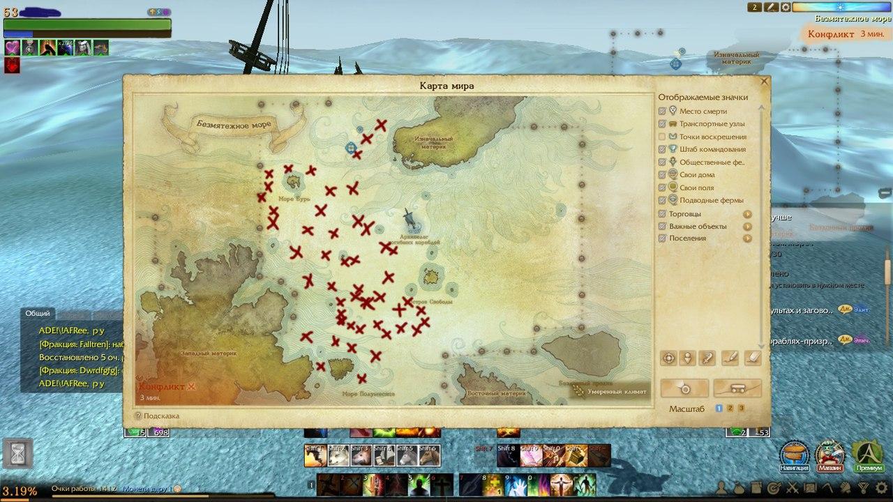 Места затонувших кораблей (1.8) - гайды и мануалы для aa.