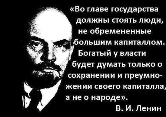 Без мира в Украине не будет мира в Европе: мы будем давать Киеву наибольшую поддержку, - премьер Италии - Цензор.НЕТ 9029