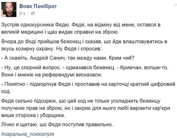 Гуманитарная помощь из Германии для переселенцев из зоны АТО прибыла в Днепропетровск - Цензор.НЕТ 416