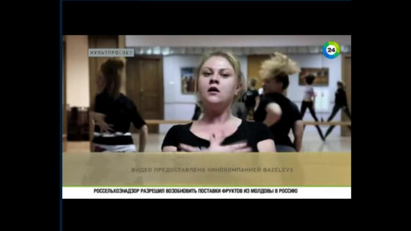 Фильм «Самый лучший день» с Дмитрием Нагиевым.Программа КультПросвет.13.06.2015.
