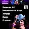"""Федеральное агентство  """"Art MeNu"""" +79024739785"""