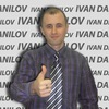 Ivan Danilov
