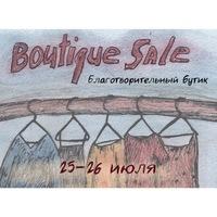 Boutique Sale. Благотворительный бутик