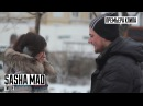 Sasha Mad - Тише