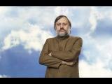 «Киногид извращенца: Идеология» Трейлер с русскими субтитрами
