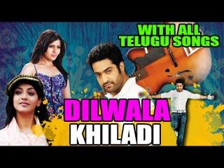Dilwala Khiladi 2015 Hindi Dubbed Movie With Telugu Songs | Jr NTR, Kajal Aggarwal